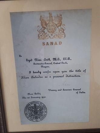 Khan Bahadur - Image: Saand awarded in 1930 to Syed Niaz Qutb for title of Khan Bahadur