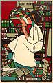 "Sadie Wendell Mitchell, ""Dig"", 1909.jpg"