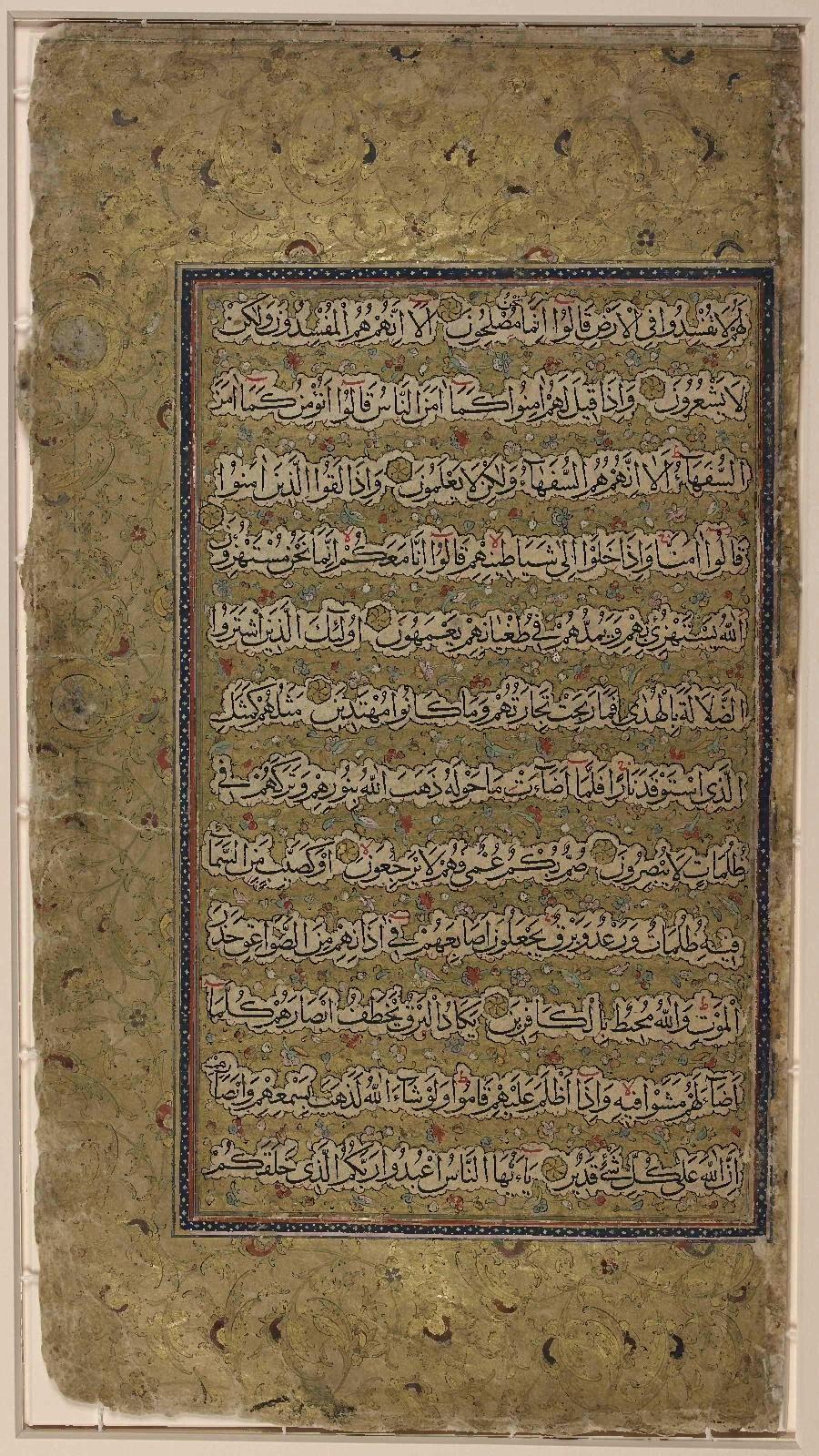File:Safavid Qur\'an (2-11-27) WDL6792.pdf - Wikimedia Commons