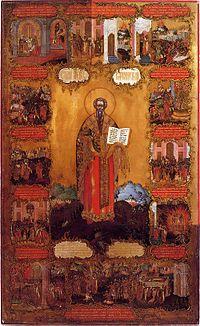 Saint Leo of Catania.jpg