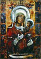 Saint Mary Portaitisa Icon in Rozhen Monastery.jpg