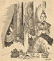 Sam Kok (1944, vol 1, p 231).jpg