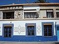 Santiago de la Ribera (San Javier) - 006 (30621349092).jpg