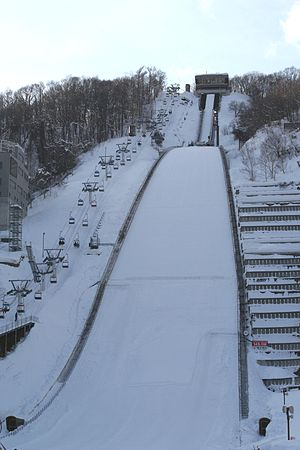 FIS Nordic World Ski Championships 2007 - View of Okurayama Jumping Hill