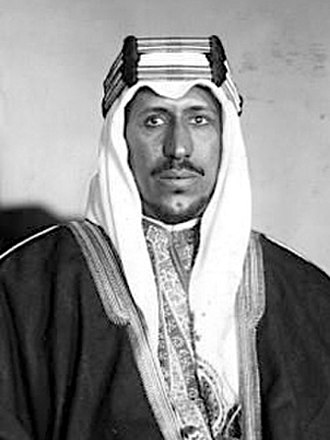 King of Saudi Arabia - Image: Saud of Saudi Arabia