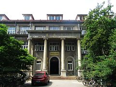 School of Information Science and Engineering in Southeast University 01 2013-06.JPG