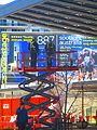 Scissors lift in front of the Sony Centre, 2017 04 17 -c (34101023425).jpg