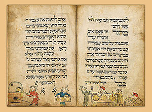 Scribe- Menahem - The Birds' Head Haggadah - Google Art Project.jpg