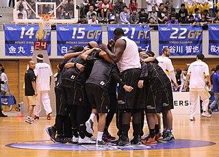 Ryosuke Shirahama Japanese professional basketball player (born 1991)