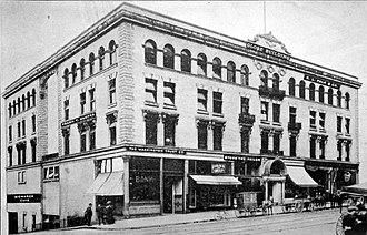 Globe Building, Beebe Building and Hotel Cecil - The Globe Building C.1905
