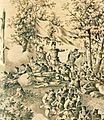 Second battle of the detachment of Bulgarian rebels.jpg