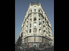 The Sednaoui Department Store.