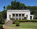 Seien Bunko Library 2010.jpg