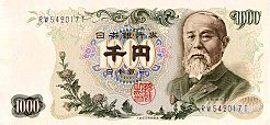 Series C 1K Yen Bank of Japan note - front.jpg