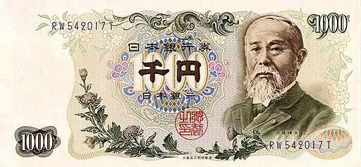 Series C 1K Yen Bank of Japan note - front