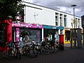 Shakin' Moo's, Burleigh Street - geograph.org.uk - 919172.jpg