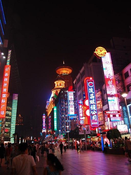 Shanghainanjingroadpic4