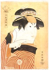 Iwai Hanshirō IV as San, the maid servant of Ukiyonosuke, actually Saeda, the younger sister of Sabanosuke