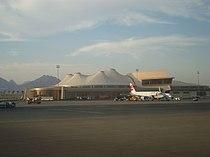 Sharm airport.JPG