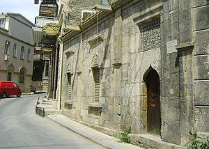 Sheikh ibrahim mosque -Old City Baku Azerbaijan built in 1415.jpg