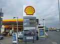 Shell sign 97.9 99.9.jpg