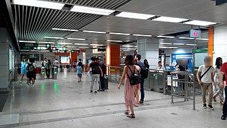 Chegongmiao station - Image: Shenzhen Metro Line 1 Chegongmiao Sta Hall