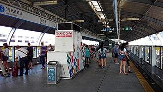 Danzhutou station - Image: Shenzhen Metro Line 3 Danzhutou Sta Platform