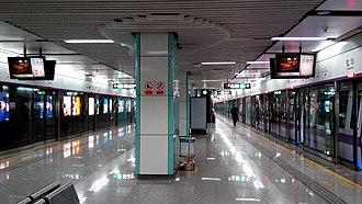 Baohua station - Image: Shenzhen Metro Line 5 Baohua Sta Platform