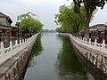 Shi Cha Hai (HOU HAI).jpg