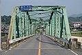 Shimagahara Ohashi Bridge(Iga, Mie)-01.jpg