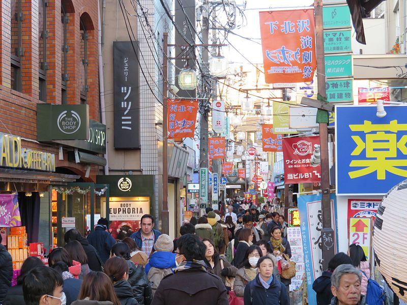 Melhores pontos turísticos de Tokyo