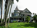Shipman House, Hilo.jpg