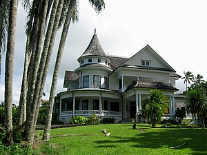 1899 in the United States - W. H. Shipman House, Hilo, Hawaii, built in 1899