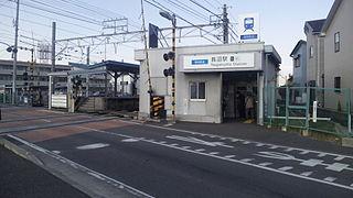 Naganuma Station (Shizuoka) Railway station in Shizuoka, Japan