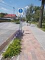 Sign. - Fő Street, Torbágy.jpg