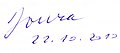 Signature of Jiří Joura.jpg