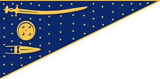 Nishan Sahib - Flag of Dal Khalsa (Sikh Army), showing weapons like Katar (dagger), Dhal Shield and Talwar, traditional Sikh weapons. The standard goes from 'bottom to top' signifying that the armies of the tenth guru are always victorious. It is also worthy to note the sword, shield and punch dagger. The sword represents that the army shall decapitate the enemy, protect the needy with the shield and pierce the enemies chest with the punch dagger.