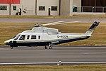 Sikorsky S92 - RIAT 2017 (37036276496).jpg