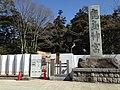 Site of Grand Torii of Kashima Shrine.JPG