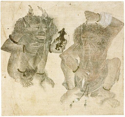 Siyah Qalem - Hazine 2153, s.39b - figures