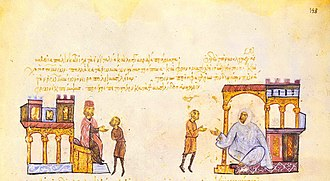 Simeon I of Bulgaria - Simeon sending envoys to the Fatimids, Madrid Skylitzes.