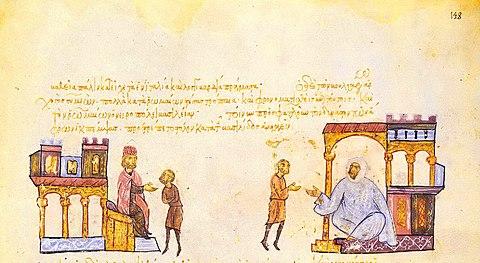 Skylitzes Simeon sending envoys to the Fatimids
