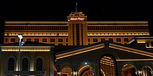 South Point Hotel Casino Spa Wikipedia