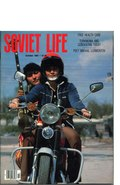 Soviet Life, 1984-10, № 337.pdf