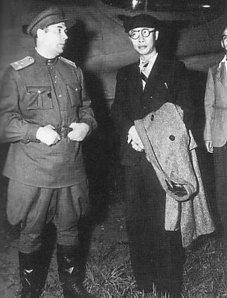 Puyi - Puyi (right) and a Soviet military officer