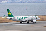 Spring Airlines, A320-200, B-1896 (24975181065).jpg