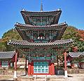 Ssangbongsa Daeungjeon11-05162&3.JPG