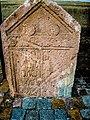 Stèle funéraire du 1 er ou 2 ième siècle. (1).jpg