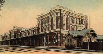 Saint Petersburg – Warsaw Railway - St. Petersburg–Warsaw railway station in Daugavpils