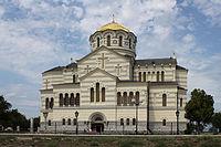 St Vladimir Chersonesos 2012 G8.jpg